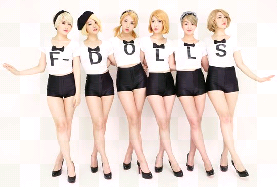F-ve-Dolls-6108-1426063320.png