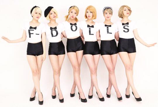 F-ve-Dolls-6108-1426063320.png