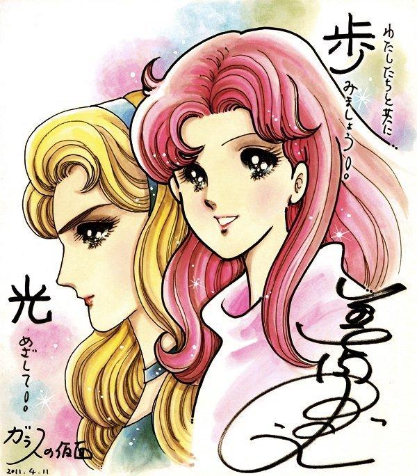 Mặt Nạ Thủy Tinh là một trong những manga hay nhất dành cho thiếu nữ.