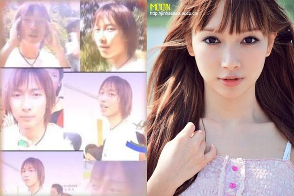 Lưu Thi Hàm (sinh năm 1989) là diễn viên, người mẫu Trung Quốc.  Xem thêm: Người đẹp chuyển giới nóng bỏng: Lưu Thi Hàm - Người đẹp - Tin Ngắn