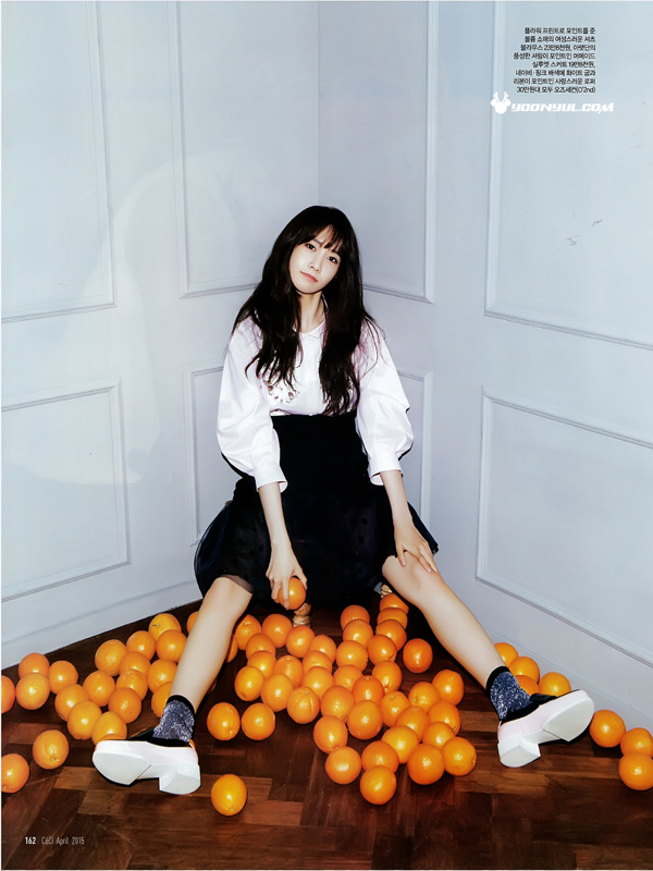 yoon-ah-xinh-tuoi-chao-he-5-7472-1426846