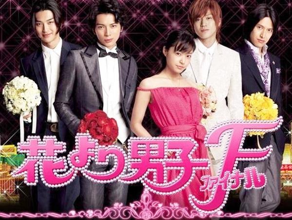 Hana Yori Dango hội tụ dàn diễn viên trẻ đẹp với diễn xuất thuyết phục.