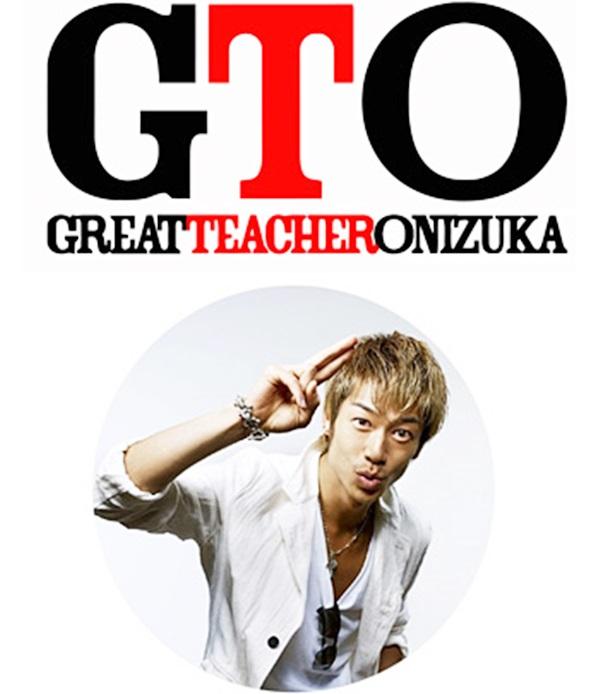 Onizuka từng bước hàn gắn vết thương cho bọn trẻ và nhận được sự yêu mến của học trò.