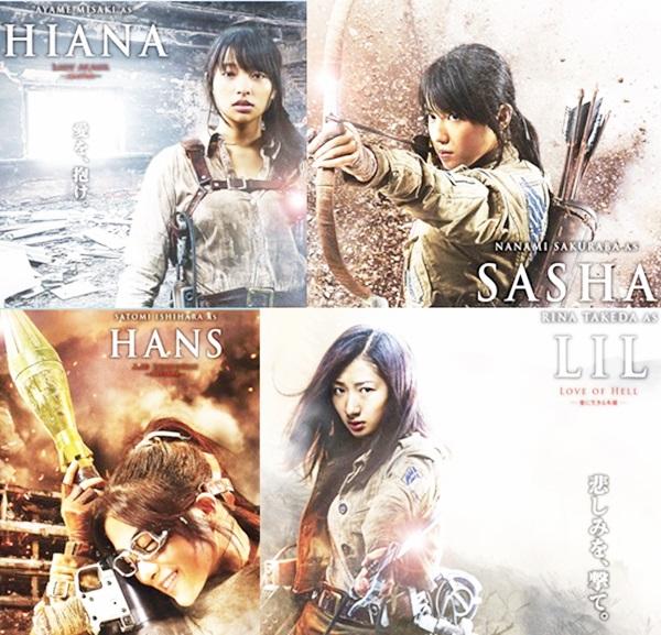 Các đả nữ xinh đẹp của bản điện ảnh do Ishihara Satomi, Sakuraba Nanami, Takeda Rina, Misaki Ayame đảm nhận.
