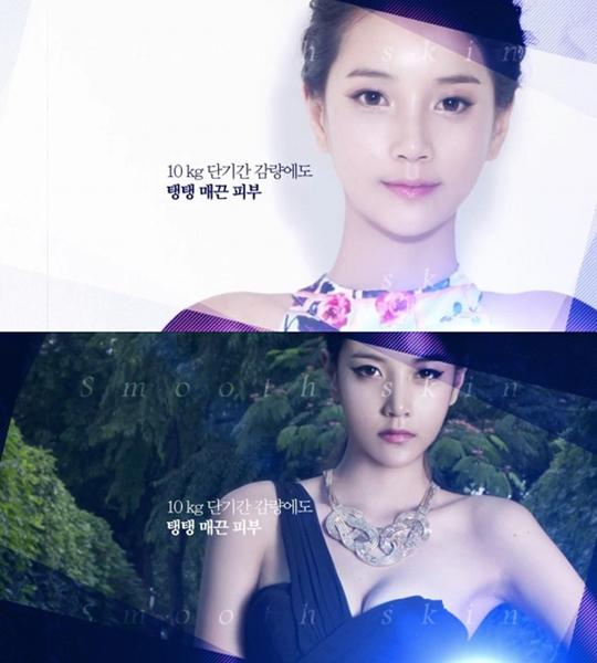 park-dong-hee-10-5061-1428123869.jpg