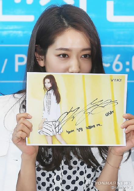 Park Shin Hye vừa xinh lung linh vừa được khen ứng xử tốt