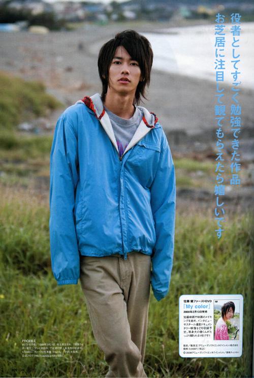 Sato-Takeru-6553-1429061545.jpg