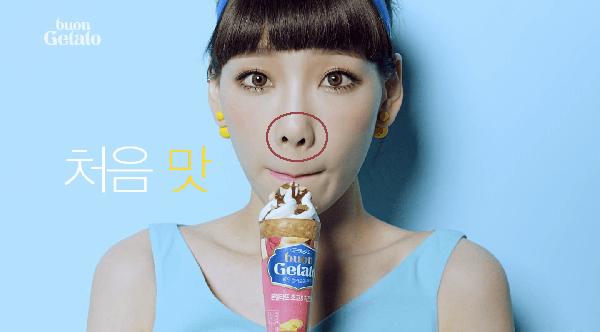 taeyeon-buon-gelato-nose-job-2950-142941