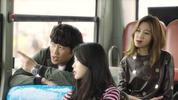 Kim Soo Hyun lộ tạo hình ngố trong siêu phẩm 'Producers'