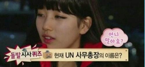 Suzy bị chê là thần tượng 'não ngắn'