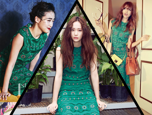 fx-Krystal-Vogue-Girl-May-2015-2587-8271