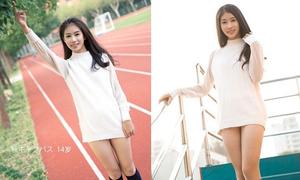 Nữ sinh 14 tuổi Nhật Bản mặc áo giấu quần gây xôn xao