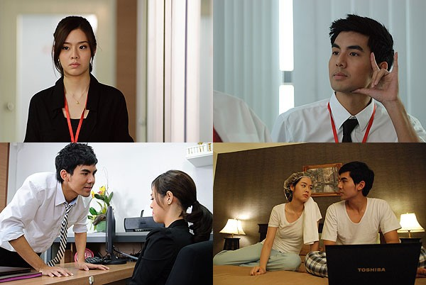 Giữa những ngày tháng vụng trộm mệt mỏi, 2 người đã quyết định kết hôn, nhưng không ai chịu nghỉ việc. Cuối cùng Sua và Jib cá cược, ai tìm được số tiền 130 nghìn baht bị mất do cây ATM lỗi thì sẽ không phải nghỉ việc.