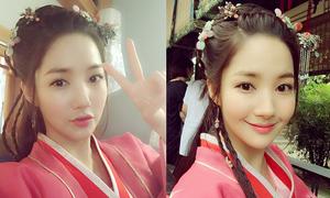 Sao Hàn 25/5: Park Min Young khoe tạo hình cổ trang 'xinh như tiên nữ'