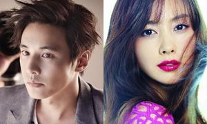 Won Bin vừa bí mật tổ chức lễ cưới với Lee Na Young