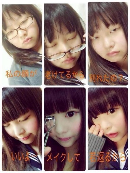 japanese-girl-makeup-10-8592-1433326288.