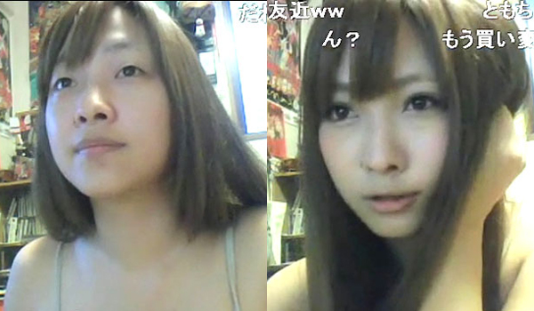 japanese-girl-makeup-3-2487-1433326287.j