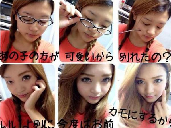 japanese-girl-makeup-4-9939-1433326287.j