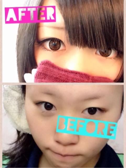 japanese-girl-makeup-9-1835-1433326288.j