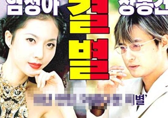 Loạt scandal phản bội tình cảm khiến sao Hàn bị tẩy chay