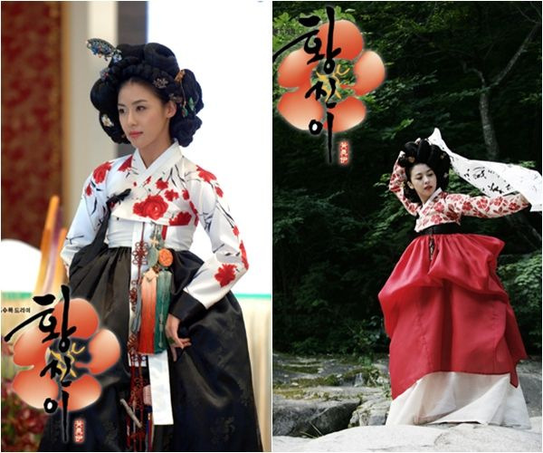 7 mỹ nhân cổ trang xứ Hàn khiến người xem mê mẩn
