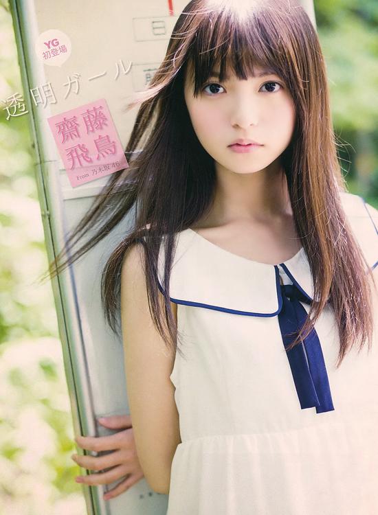 Asuka Saito, nickname là Ashurin, là thành viên ít tuổi nhất trong thế hệ đầu tiên của   Nogizaka46 - nhóm nhạc đối thủ của AKB48.