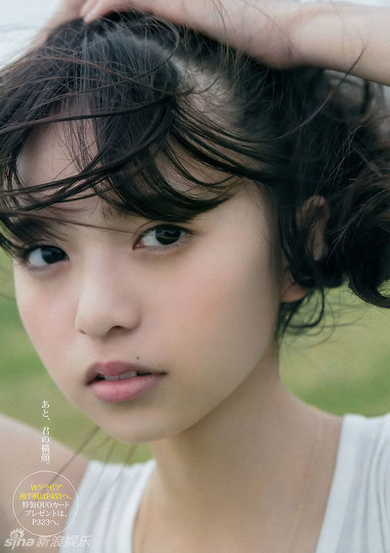 CUTiE mời Asuka làm người mẫu độc quyền sau khi tờ tạp chí có ảnh bìa là hình Asuka   nhận được nhiều phản hồi tốt và bán hết veo.