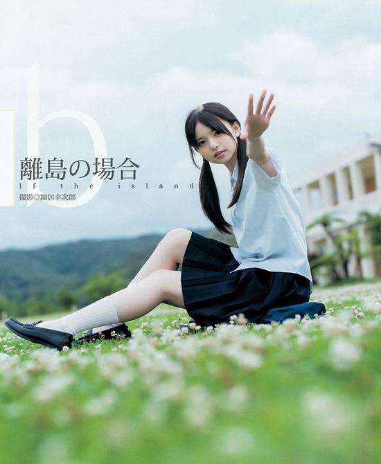 """Với chiều cao khiêm tốn chỉ 1m54, Asuka có vóc dáng nhỏ nhắn xinh xắn, đáng yêu không   kém """"thần tượng nghìn năm có một"""" Kanna Hashimoto."""