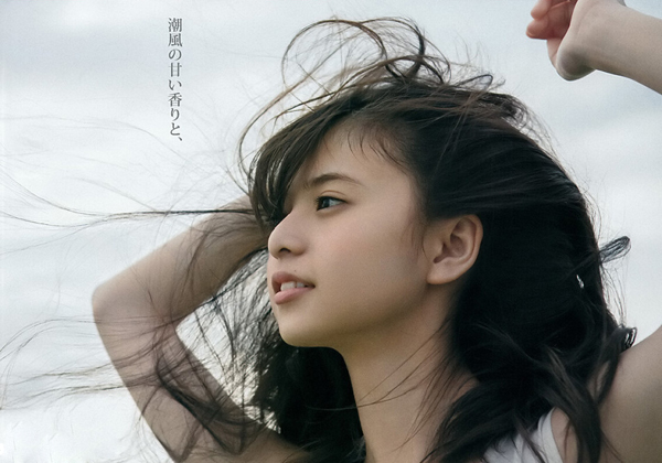 Asuka Saito có mẹ là người Myanmar.