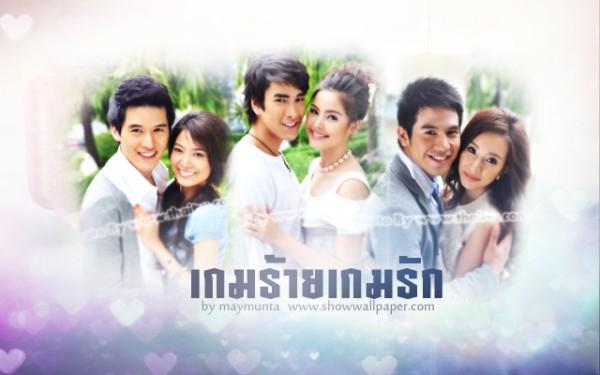 Game Rai Game Ruk là một trong những bộ phim xuất sắc của truyền hình Thái Lan, nhờ hiệu ứng của bộ phim đã giúp 2 diễn viên chính Nadech Kugimiya và Yaya Urassaya trở thành cặp đôi hoàn hảo nhất được giới trẻ yêu thích.