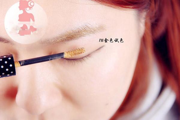 xu-huong-doc-dao-cua-teen-nhat-7179-1435