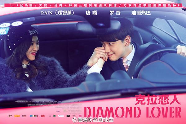 4 phim hot tấn công màn ảnh Hoa Ngữ tháng 7