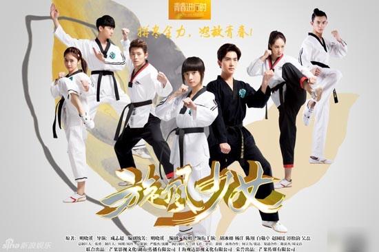 Thieu-Nu-Toan-Phong-h-3717-1435907797.jp