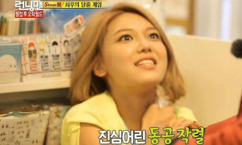 Soo Young thành 'thánh đàm phán' trên Running Man