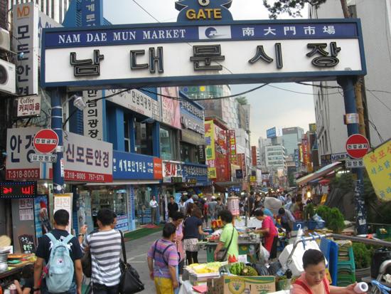 namdeamun-market-seoul1-7031-1436498238.