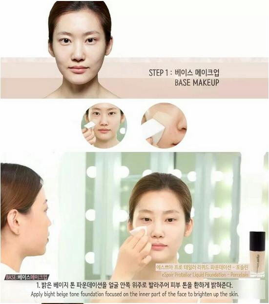 Sau khi rửa mặt sạch và dùng kem dưỡng, chuyên gia make up sử dụng phấn nền có tông màu sáng để phủ lên phần da tối như cánh mũi, cằm, bọng mắt. Tiếp đến, dùng bông tán đều phần kem