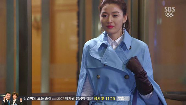 Cheon-Song-Yi1-5176-1437793627.jpg