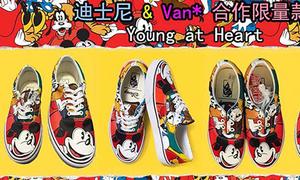 3 kiểu giày thể thao vui nhộn cho teen 'back to school'