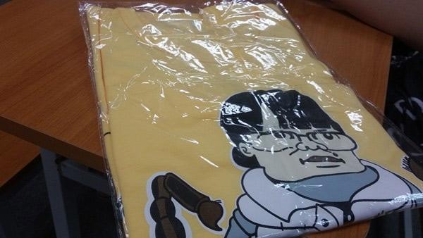 Áo phông Bọ Cạp được cho là được phát tại Trung tâm ngoại ngữ của giáo viên Lê Na. Ảnh: FB.