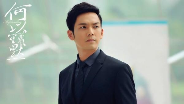 duong-yen-hanh-phuc-nhan-loi-c-1465-8118