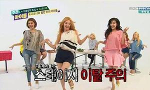SNSD tranh nhau tái hiện vũ đạo gợi cảm của EXID, Sistar, Miss A