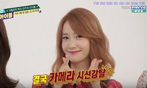 Yoon Ah tự nhận không xinh bằng Tae Yeon, Yuri