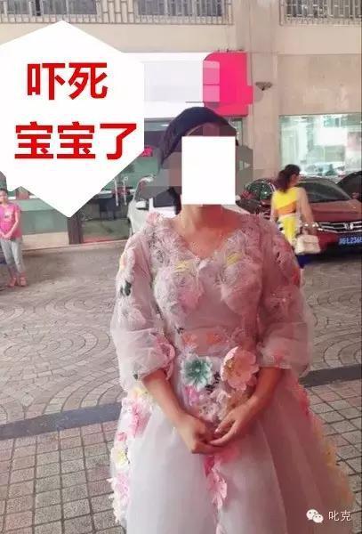 mua-do-nhai-qua-mang-10-2874-1440746636.