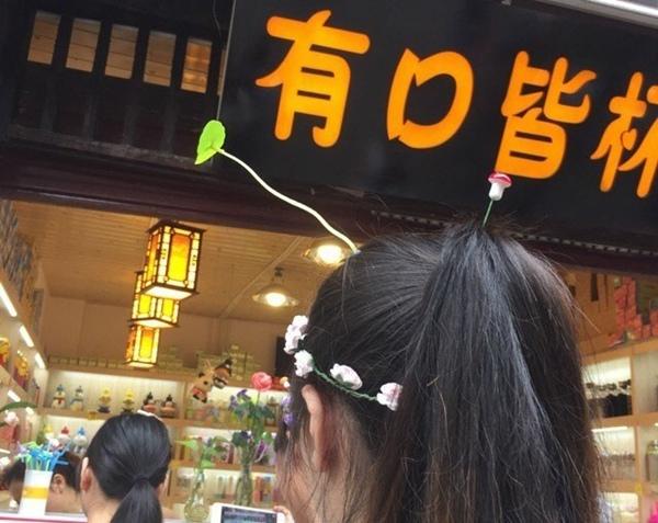 Ở một khu phố tại Trung Quốc, nhiều