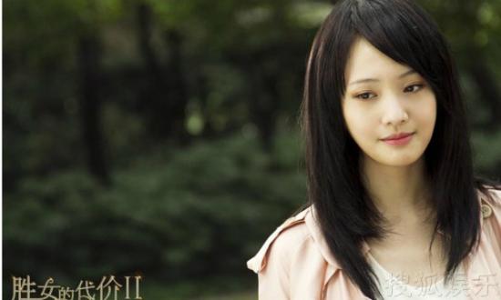 trinh-sang-blogtamsuvn-2-600x3-8191-3245