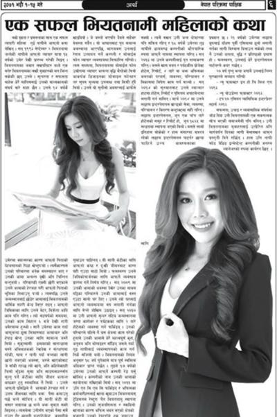Một số tờ báo ở các nước châu Á cũng đưa tin về nữ doanh nhân sinh năm 93.