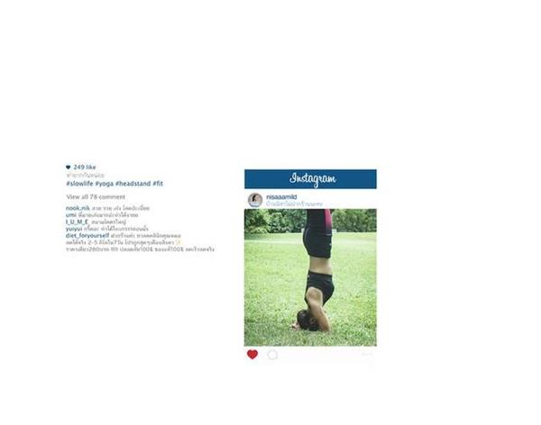 Chà, cô nàng này tập được cả tư thế Yoga siêu khó này cơ á?