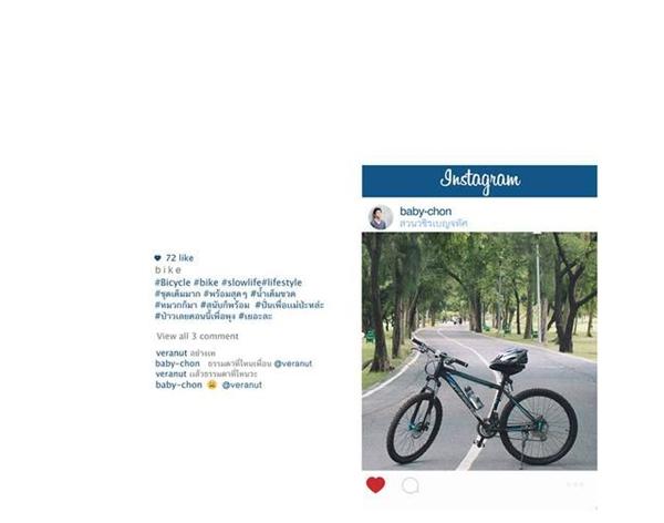 Bạn đang nghĩ chủ nhân chiếc xe đạp này thật biết cách thưởng thức một buổi sáng trong lành?