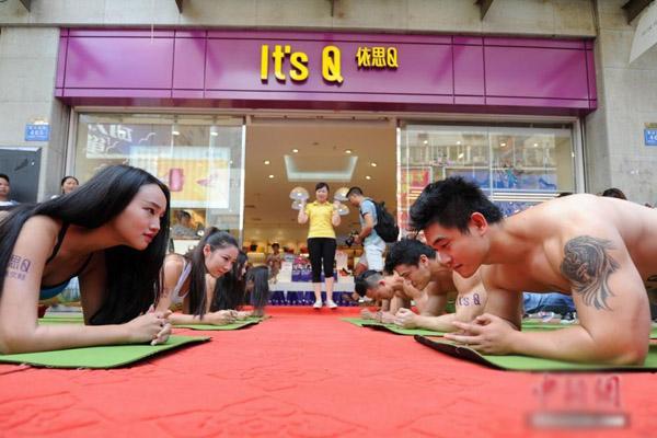 Một cuộc thi vừa được tổ chức tại một tòa nhà thương mại ở tỉnh Hồ Nam, Trung Quốc. Để tham gia cuộc thi, bạn phải