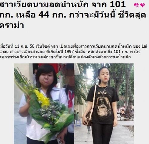 Báo Thái Lan kể lại câu chuyện của Châu